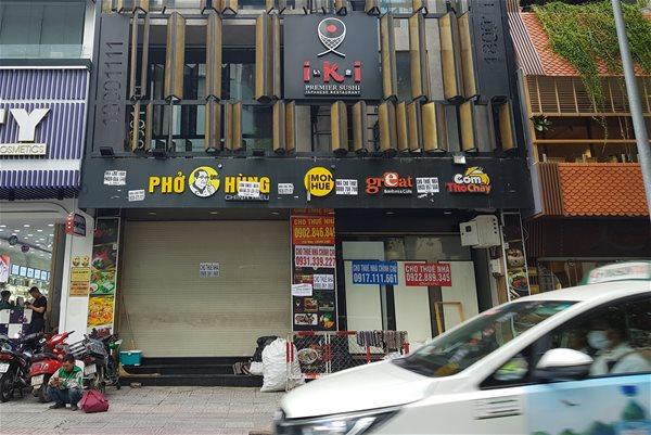 Một nhà hàng Món Huế trên đường Ngô Đức Kế, SG