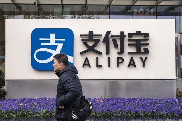 Mỹ cấm ứng dụng thanh toán Alipay và WeChat Pay của Trung Quốc